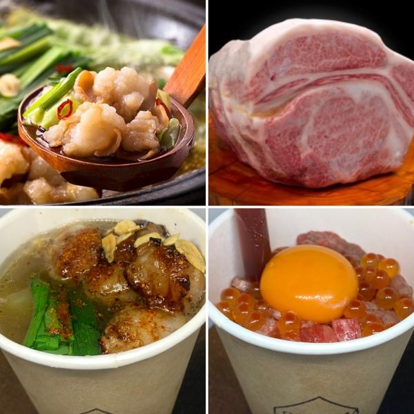 肉カップ&もつ鍋カップ